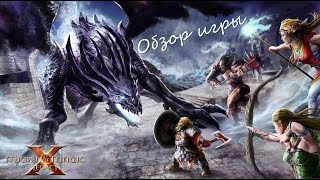 Обзор игры Might & Magic X: Legacy