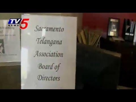 New Telugu Organisation Formed In US | Sacramento Telangana Association : TV5 News