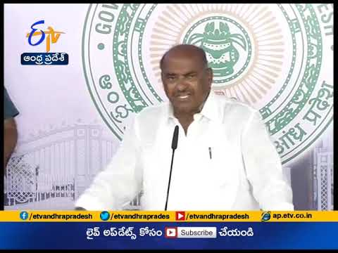 MP JC Diwakar Reddy Press Meet at AP Assembly Media Point