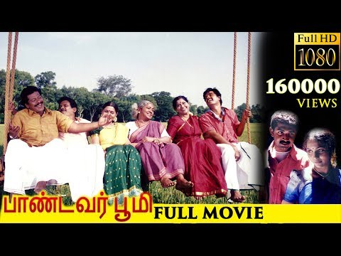 Paandavar Bhoomi Tamil Full Movie