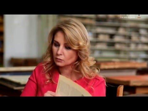 Розщеплені на атоми 2016 ( Фільм каналу 1+1 )