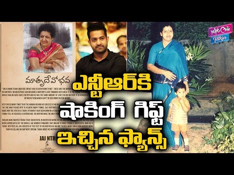 Secrets Of Jr NTR Mother Shalini Nandamuri | Nandamuri Harikrishna | Tollywood | YOYO Cine Talkies
