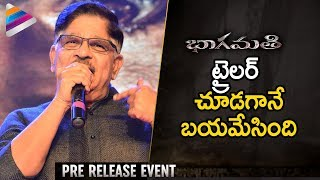 Bhaagamathie Movie Trailer Scared Me Says Allu Aravind | #Bhaagamathie Pre Release Event | Anushka