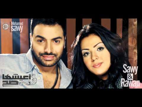 Mohamed Elsawy & Rawan : اعيشها صح - أغنية فيلم اذاعة حب video
