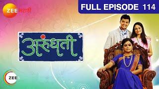 Episode 114 - 18-02-2012