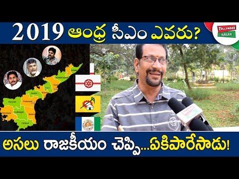 TDP Candidate Supports Janasena Chief Pawan Kalyan | Andhra Pradesh Politics | Tollywood Nagar