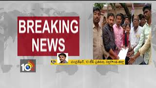 10TV Effect | Officers Responded on MEO Champla Naik Corruption Issue | Nalgonda