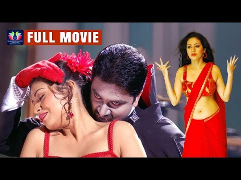 Aditya And Sadha Horror Telugu Full HD Movie || Hamsa Nandini || TFC Movies Adda