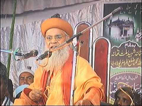 Syed Hashmi Miyan New Taqreer 2013 video