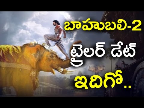 Baahubali-2-Movie-Theatrical-Trailer-Release-Date   Teluguz TV thumbnail
