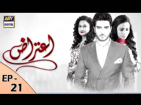 Aitraz Episode 21 - ARY Digital Drama thumbnail