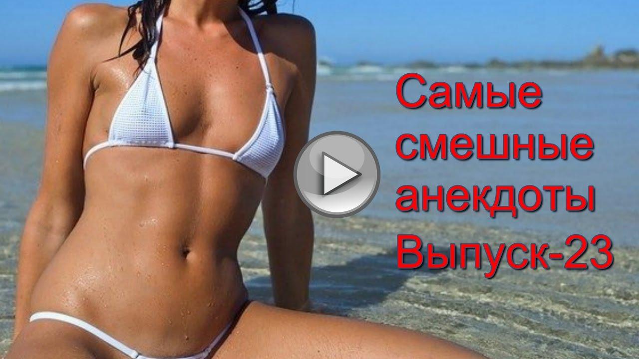 Анекдоты Все Выпуски Смотреть Бесплатно