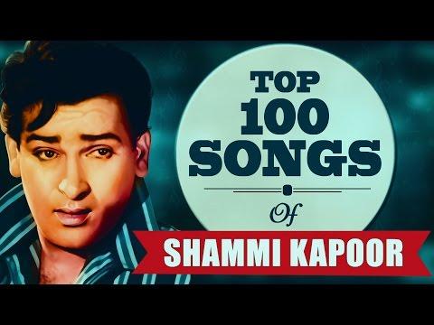 Top 100 Songs of Shammi Kapoor   शम्मी कपूर  के टॉप 100 गाने   HD Songs   One Stop Jukebox