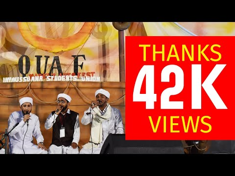 SAYYID THWAHA THANGAL & PARTY | QAWALI | MIX ZONE | QUAF '18  | MARKAZ ARTS FEST