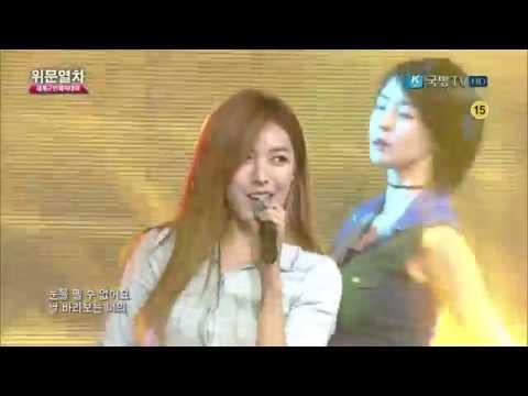 download lagu 151013 위문열차 헬로비너스 Hell gratis
