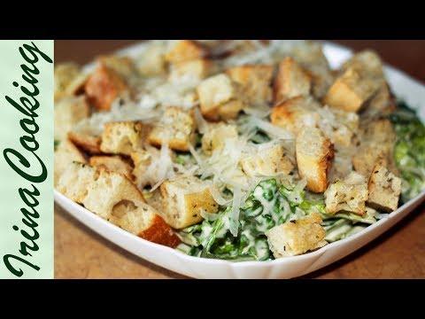 Как приготовить соус для салатов - видео