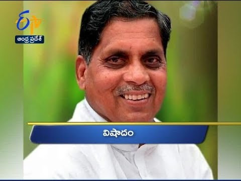 Andhra Pradesh | 28th May 2018 | Ghantaravam 9 AM News Headlines