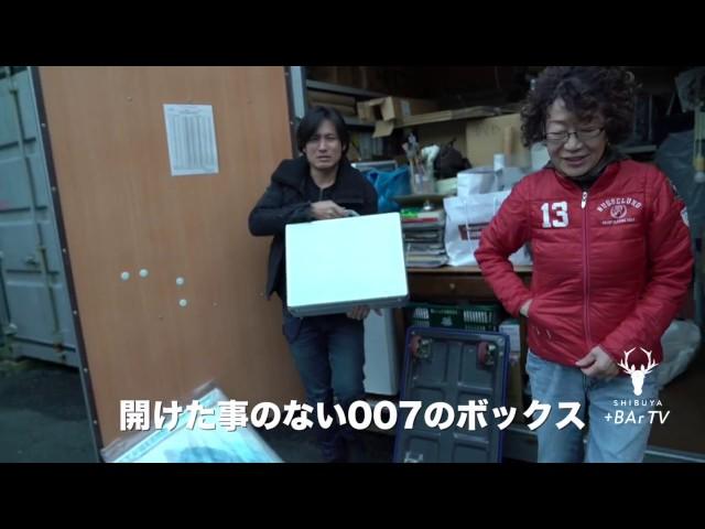 松本政明と10人の作家たち  後編