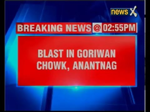 Blast reported in Anantnag district, Jammu and Kashmir