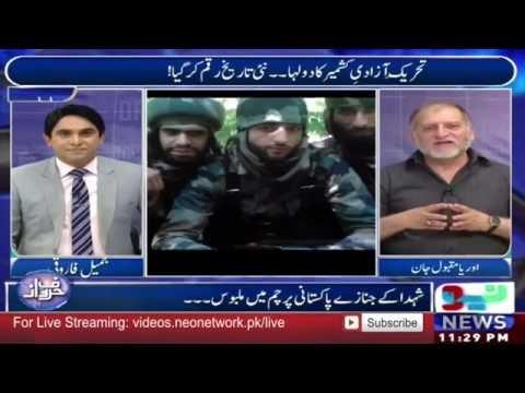Harf E Raaz 11 July 2016 - Kashmir Sirf Pakistan Ka