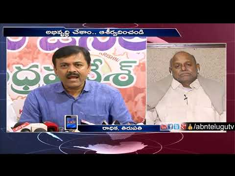 ABN Special Discussion Over AP CM Foundation Stone Laying for Kadapa Steel Plant Part 2 | ABN Telugu