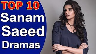 Top 10 Best Sanam Saeed Dramas List