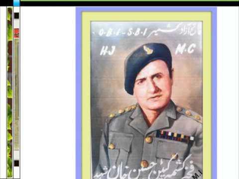 Ay Rah E Haq K Shaheedo Noor Jehan ( Kashmir War 1947) video