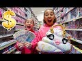 TIANA SPENDS £100 IN 10 MINUTES! Poopsie Slime Toy Hunt Shopping Challenge