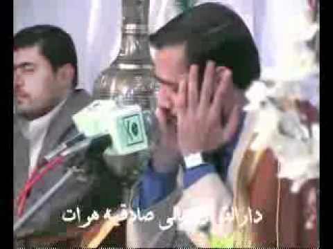 (Qari Abdul Kabir Haidari) qari kabeer afghani hirat 2011.flv...