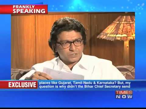 Raj Thackerays Interview with Arnab Goswami Part 1