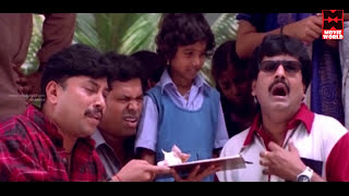 Tamil Comedy Scenes | சூப்பர் காமெடி சீன்ஸ் | Non Stop Comedy | Vivek | Best Comedy Collections