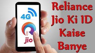 How To Create Reliance Jio Customer id For Free