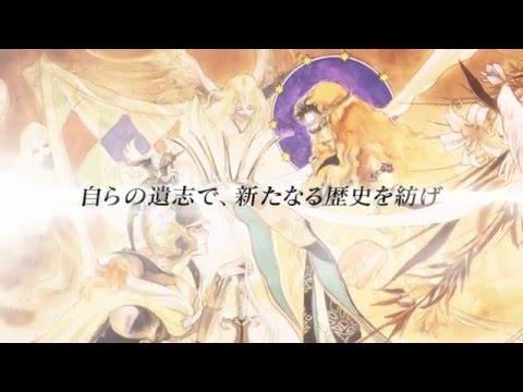 【PSVita/スマホ】『ロマンシングサガ2』が配信開始、通常価格2,200円のところ4月3日まで1,800円