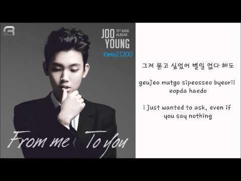 Joo Young - From Me To You(네게 난) [Hangul/Romanization/English] HD