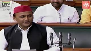 Akhilesh Yadav Oath Video | Lok Sabha MP | 17th Lok Sabha MPs Take Oath | PM Modi