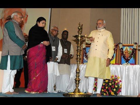 PM Modi at Akhil Bharatiya Prachaarya Sammelan at Vigyan Bhawan, New Delhi