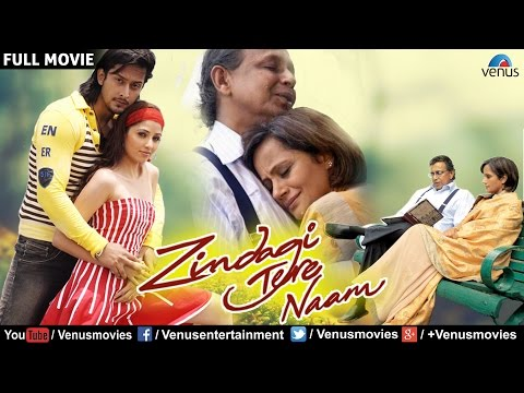 Zindagi Tere Naam video