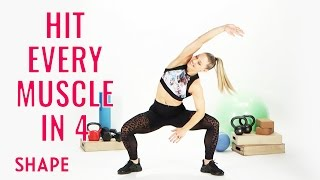 4 Minutes 4 Moves: Hit Every Muscle with @KaisaFit | Shape