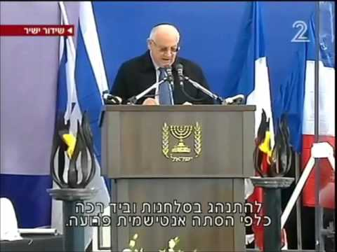 Israeli President Reuven Rivlin's Eulogy for Paris Victims