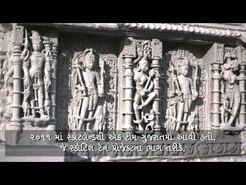 Rani ki Vav India   3D Scanning (Gujarati)