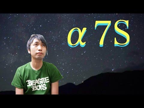 とちお大花火大会 SONY α7s Fireworks Shooting with SONY A7s