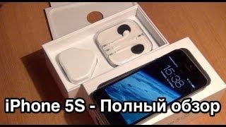 iPhone 5S - Полный обзор вкусного яблока