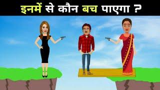 तीनों में से कौंन मरेगा ? - तारक मेहता - Ep 12 | TMKOC Paheliyan