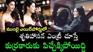 Gorgeous Shruti Haasan spotted at Mumbai airport || Shruti Hussain