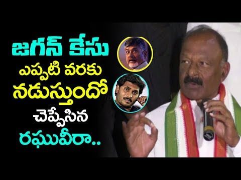 AP PCC Chief Raghuveera Reddy Reacts on Assault on YS Jagan | Raghuveera Reddy Slams TDP & YSRCP