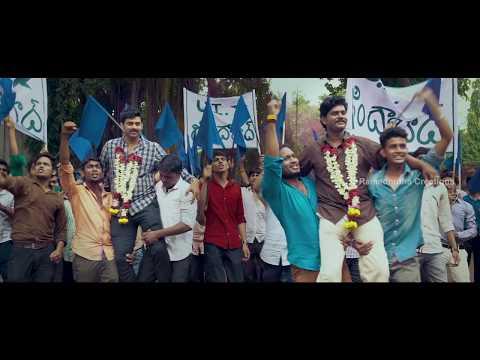 RGV Vangaveeti Telugu Movie Theatrical Trailer | Ram Gopal Varma | Vangaveeti Ranga #Vangaveeti #RGV