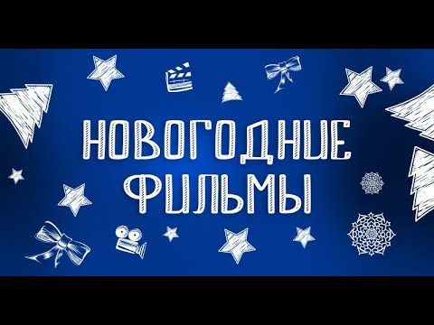 Моя Мама — Снегурочка. StarMedia. Мелодрама. Фильм на Новый Год!