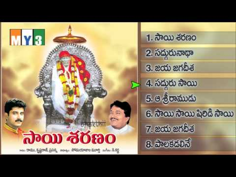 Shirdi Sai Baba Devotional Songs - Baba Saranam Sai Saranam video