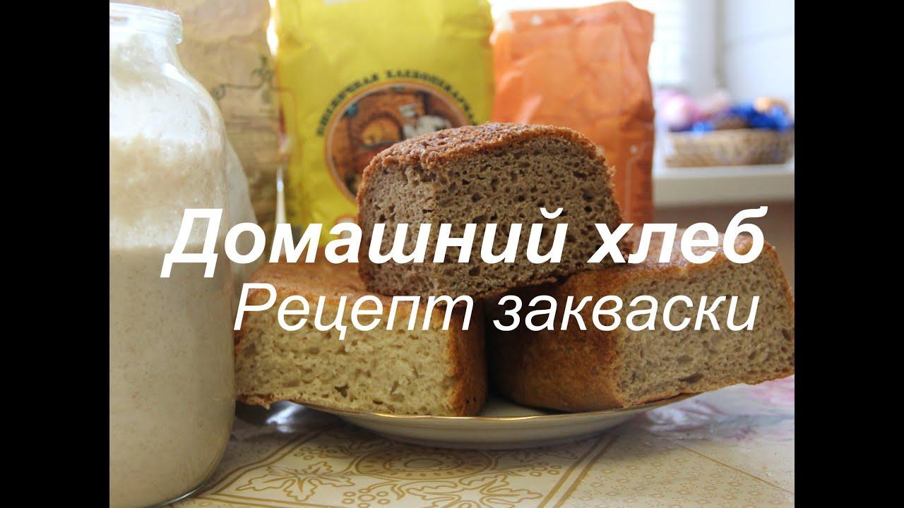 Как быстро сделать хлеб без дрожжей
