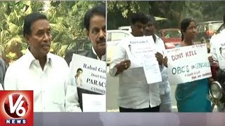 Telangana Congress Aspirants Protests In Delhi Over Ticket Allotments